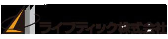 ライブディック株式会社